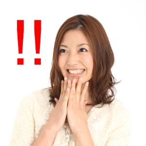 斉藤由貴が?