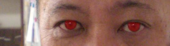 asura system eye
