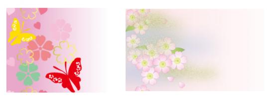 かわいい和風イラスト・夢幻華亭