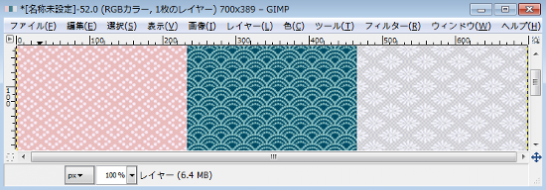 gimpでパターンを追加例