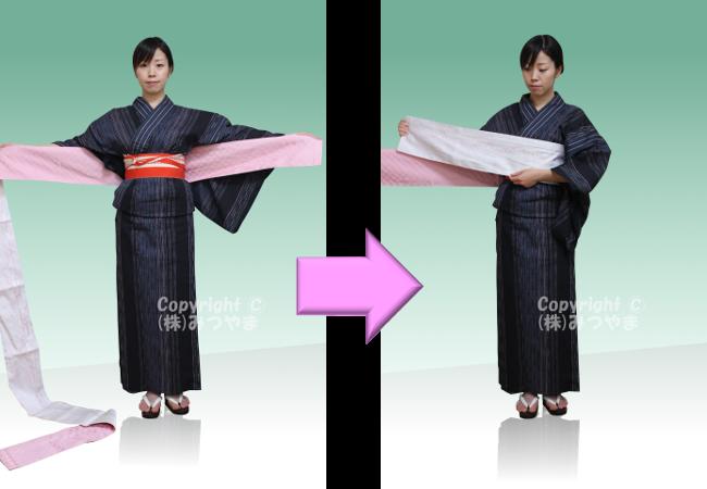 浴衣リボン結び 第1工程