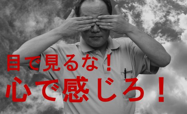 帯芯アート・ホームインタビュー