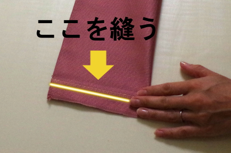 松葉仕立て・手先の縫製位置