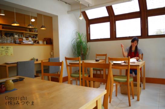 カフェ内職2