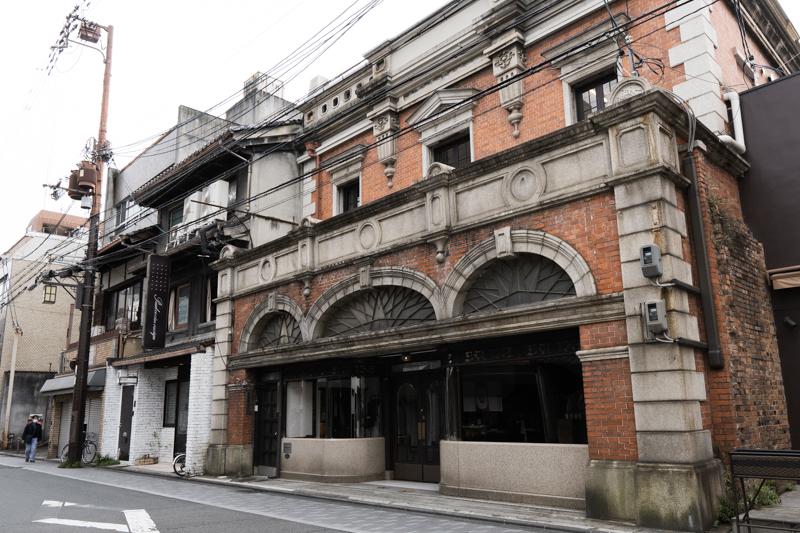 京都ダマシン