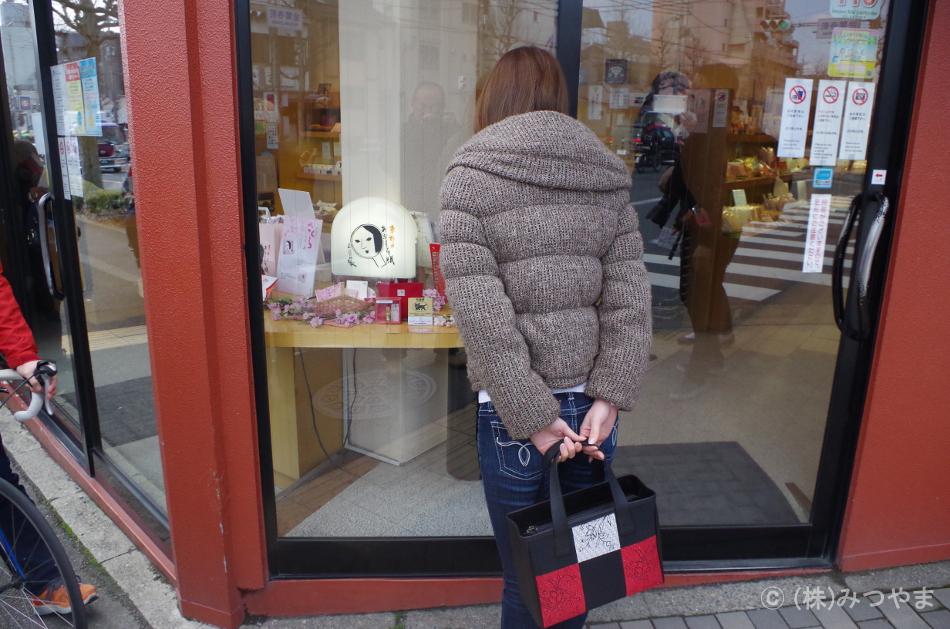 和の鞄でウインドウショッピング
