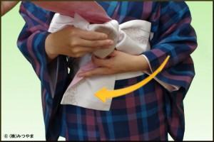 帯の結び方・メイン部分9