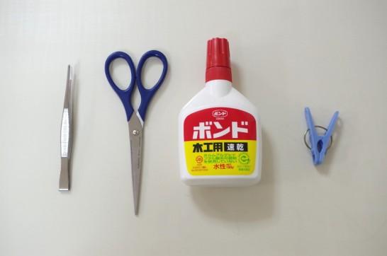 バッグチャーム作成に使う道具