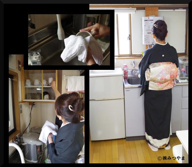 台所で洗い物仕事をする着物女子