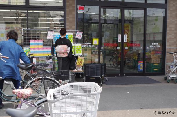 スーパーで買い物をする黒留袖女子