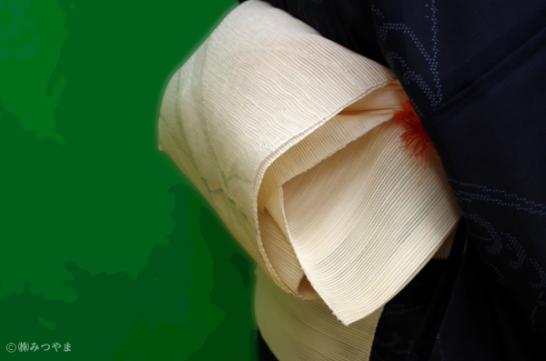 八寸袋名古屋帯の夏かがり・トンネルかがり仕立の拡大写真4