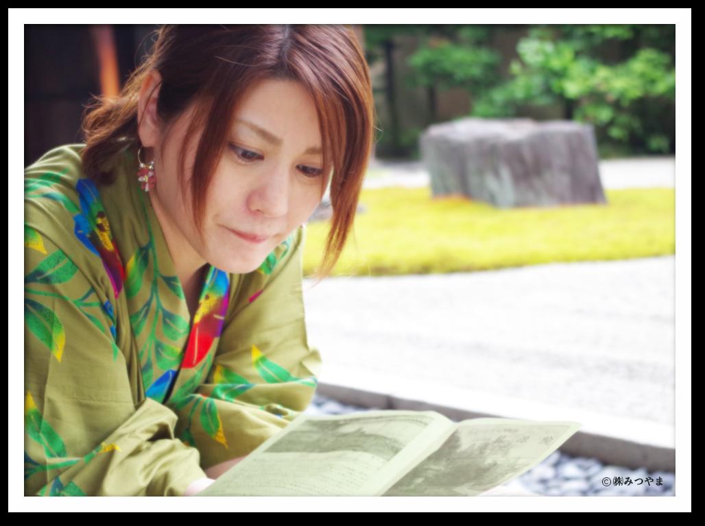 大徳寺 龍源院の庭で寝そべる浴衣女子