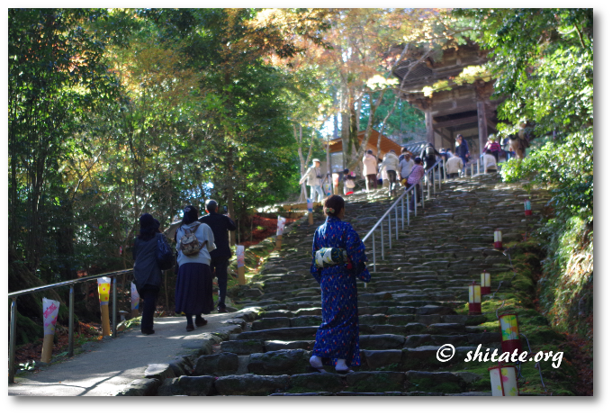 神護寺の階段・入口付近