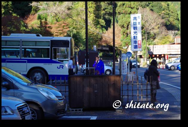 高山寺の市営駐車場