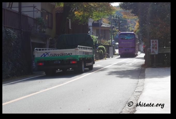 高山寺~西明寺の道中写真