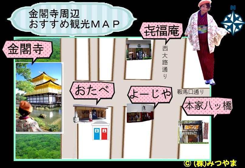 金閣寺周辺マップ