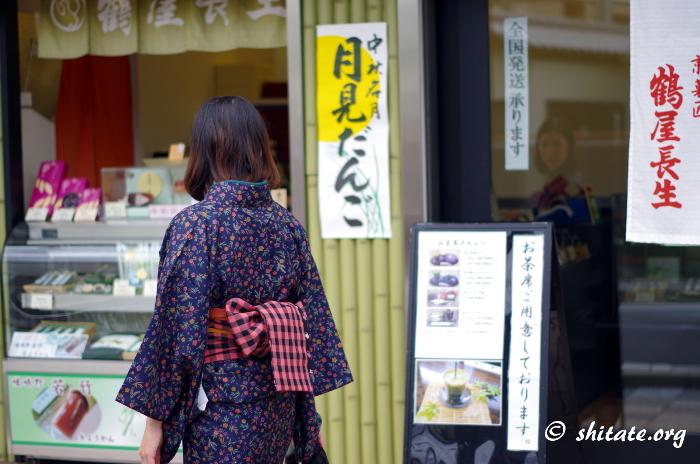 嵐山近くの商店街