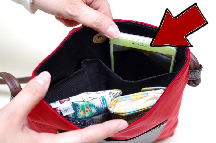 Eバッグ・内ポケットにiPhone-6プラスも入る