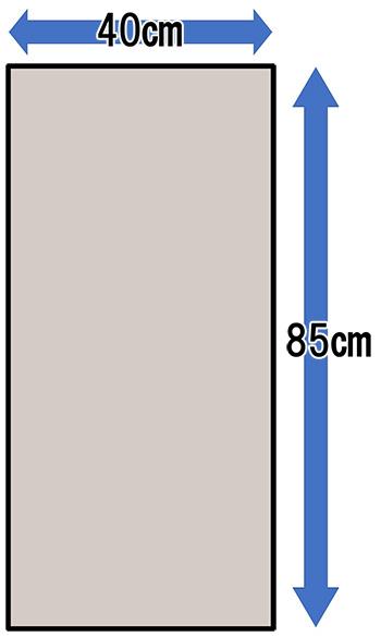 二部式の作り帯に必要な生地面積(お太鼓)