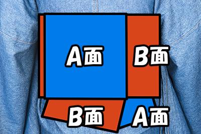 凛の柄出し指定図.jpg