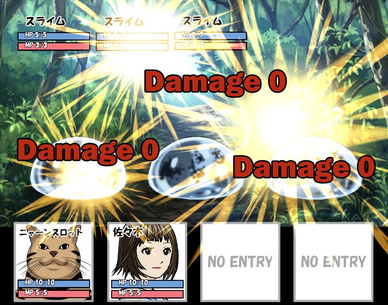 RPG戦闘画面-ダメージを与えられてない猫の攻撃